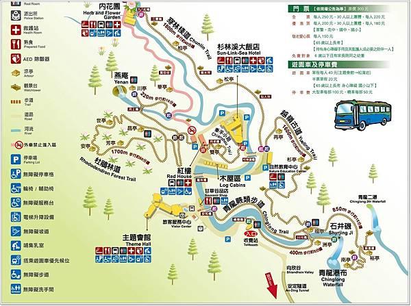 杉林溪導覽圖下.jpg