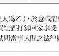 學科精華12-q.jpg