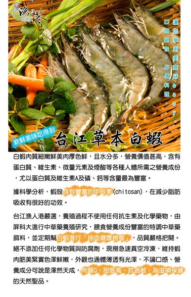 蝦.jpg