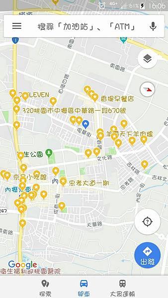 夾娃娃機,桃園內壢,海帶爸,田原菜