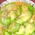 絲瓜炒細薑