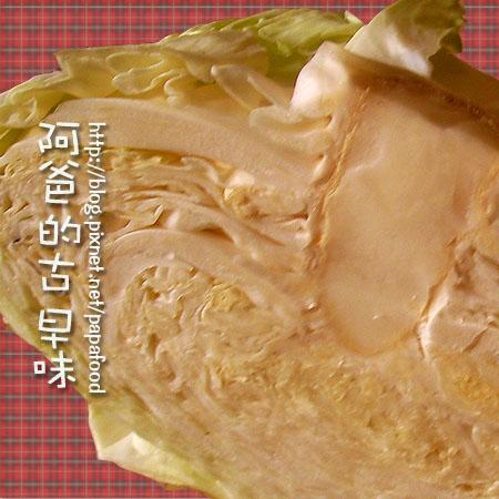 超市養生鍋配菜