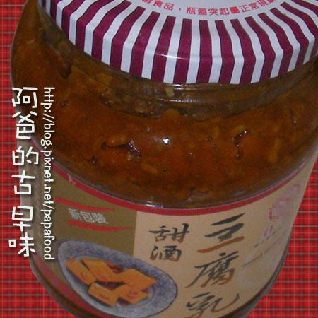 黃豆燜吳郭魚食材