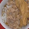 ㄚ爸古早味  - 魯肉飯