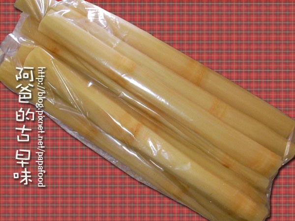 台灣古早味:甘蔗