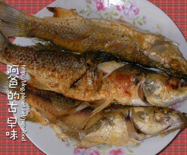 ㄚ爸古早味: 油煎豆仔魚