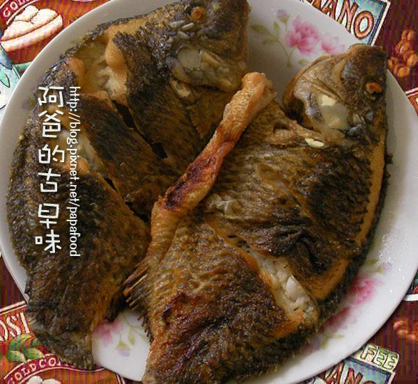 ㄚ爸古早味: 油煎吳郭魚