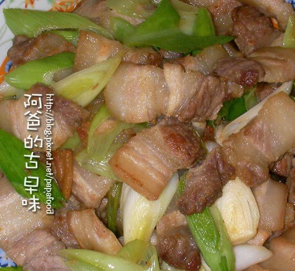 五花肉料理