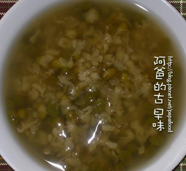 綠豆湯煮法