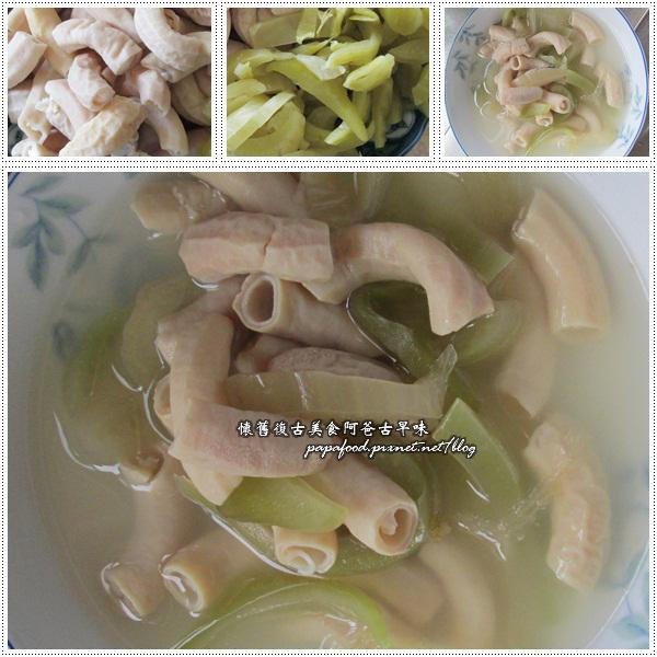 酸菜小腸湯