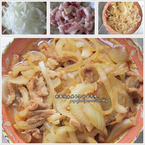 洋蔥炒肉絲食譜