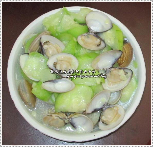 蛤蜊炒絲瓜