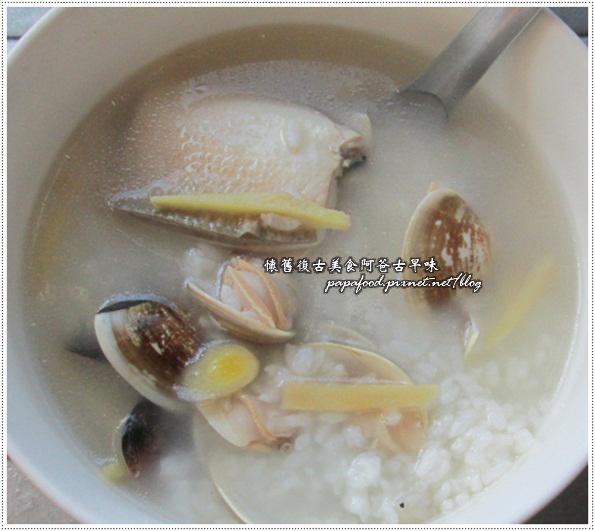蛤蜊虱目魚肚粥
