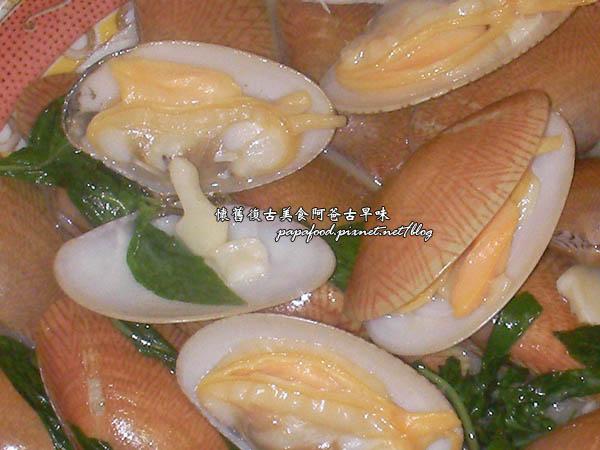 海瓜子料理.jpg