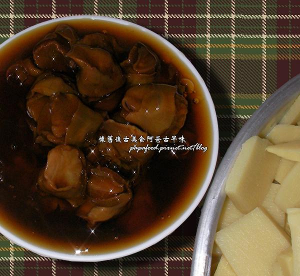 taiwan food 27-2.jpg