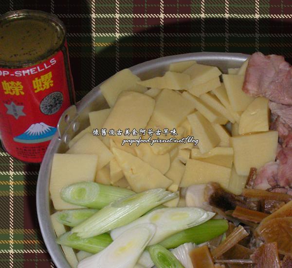 taiwan food 27-1.jpg