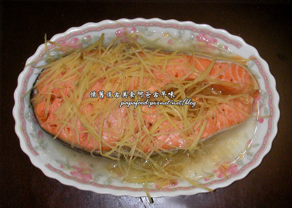 taiwan food 51.jpg