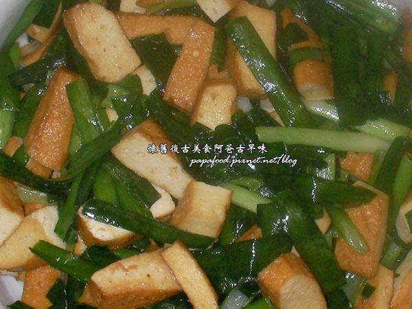 taiwan food 56.jpg