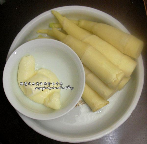 沙拉筊白筍
