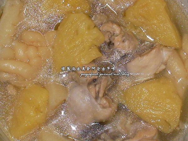 鳳梨苦瓜雞