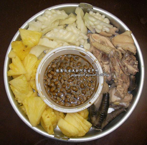 taiwan food 58.jpg