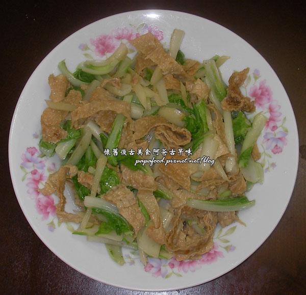 taiwan food 60-1.jpg