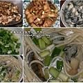 taiwan food 61-1.jpg