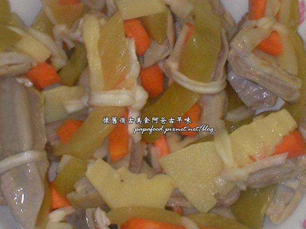 鹹菜豬肚湯