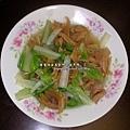 taiwan food 65-1.jpg