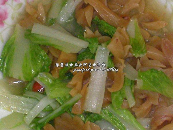 taiwan food 65-2.jpg