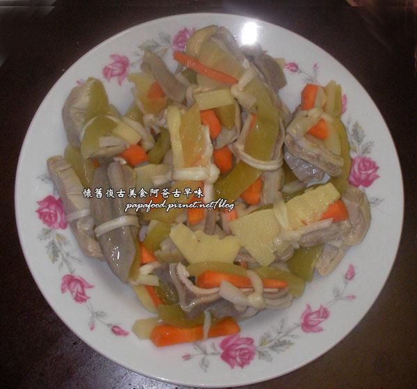 豬肚湯作法