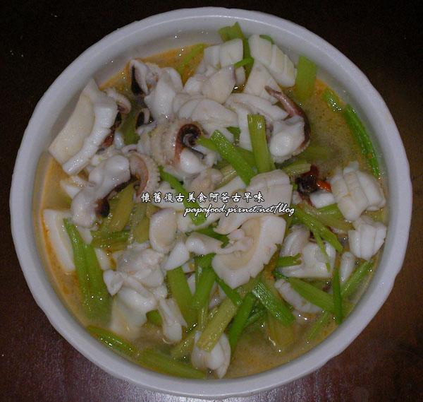 taiwan food 68.jpg