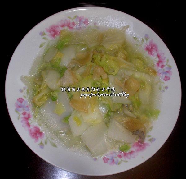 山東大白菜食譜
