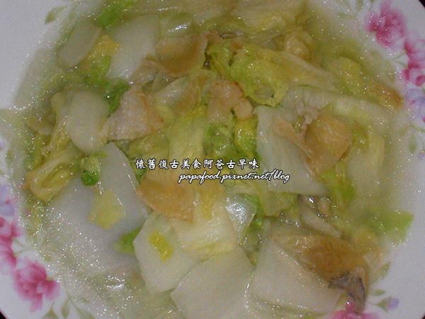 大白菜料理譜