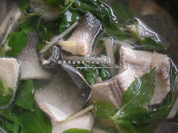 虱目魚皮食譜.jpg