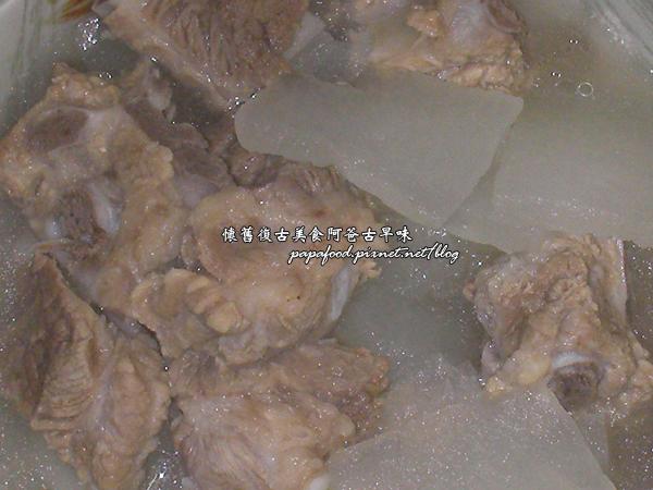 冬瓜排骨食譜.jpg