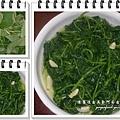 地瓜葉料理.jpg