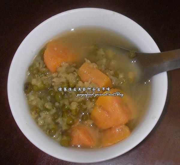 綠豆湯食譜