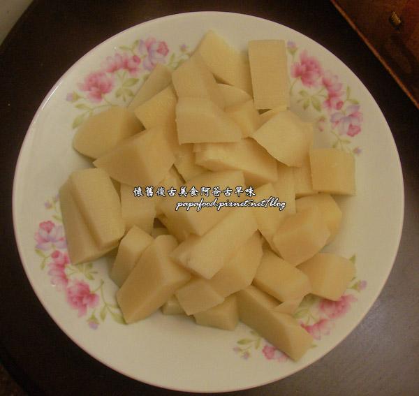 竹筍沙拉食譜.jpg