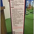 CIMG5208.jpg