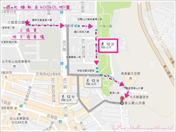 停車場地圖1.jpg