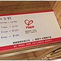 20170917_IMG_6359.jpg