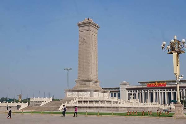人民英雄紀念碑