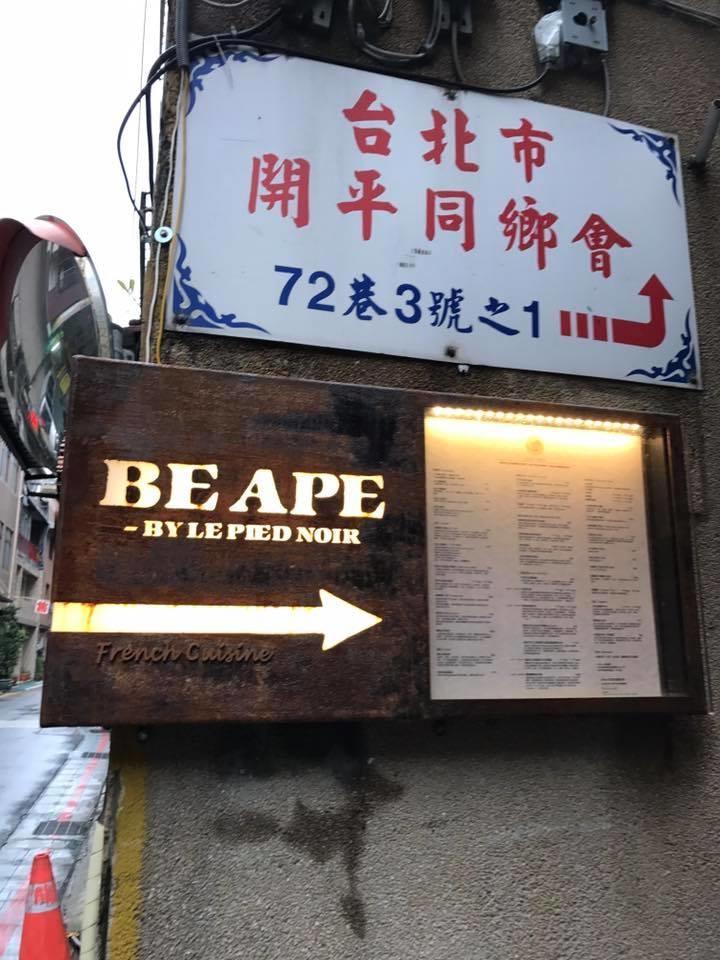 BE APE.jpg