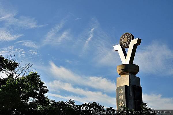 金門西園抗日紀念碑