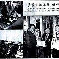 金門日報911216.jpg