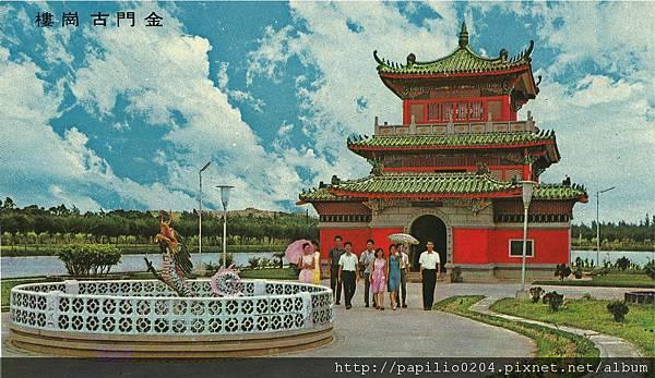 古崗胡-2.jpg