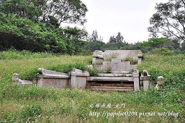 黃汴墓本體