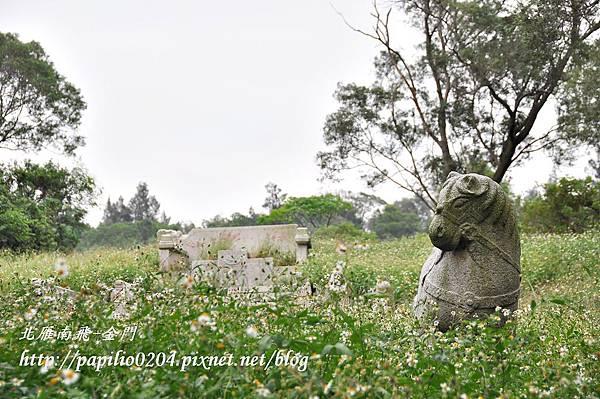 黃汴墓遠景