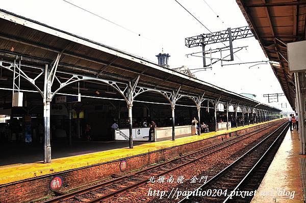 台中車站月台